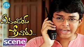 Evandoy Sreevaru  Movie - Sneha, Srikanth Best Fight Scene - IDREAMMOVIES