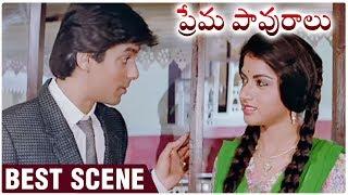 Premapavuralu Movie Best Scene | Maine Pyar Kiya | Salman Khan | Bhagyashree - RAJSHRITELUGU