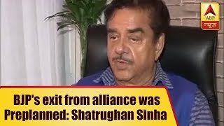 BJP's exit from alliane in J&K was planned, says Shatrughan Sinha - ABPNEWSTV