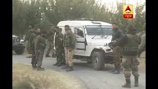 J&K: 1 terrorist killed in an encounter with Security forces in Handwara - ABPNEWSTV