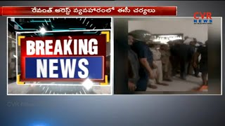 Vikarabad SP Annapurna Transfer Due to Revanth Reddy Arrest Issue | CVR News - CVRNEWSOFFICIAL