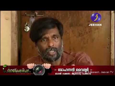 Mohanan Vaidyar on Jeevan TV | Non-Veg Ice-creams!!! [ FULL VERSION ]