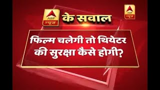 Padmavat Row: How will safety in theatres be ensured, asks ABP News - ABPNEWSTV