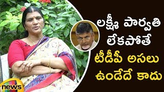 Lakshmi Parvathi Says Without Me There Is No TDP Party And Chandrababu Naidu   AP Political Updates - MANGONEWS