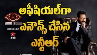 It's Official ! NTR Is Bigg Boss || Bigg Boss Telugu  || #Jrntr || #BiggBossTelugu - IGTELUGU