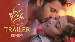 Bheeshma Trailer Review | Nithiin, Rashmika Mandanna | #BheeshmaTrailer | TeluguOne - TELUGUONE