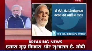 No irresponsible statements please, says Narendra Modi after Togadia controversy - ITVNEWSINDIA