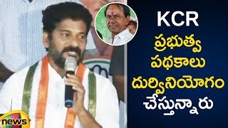 Revanth Reddy Comments on Rythu Bandhu Scheme | Revanth Slams KCR's Govt | Mango News - MANGONEWS