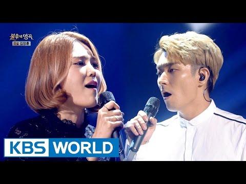 Kim Yeonji - Sad Gift | 김연지 - 슬픈 선물 [Immortal Songs 2 / 2016.11.05]