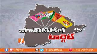 Debate On Cases On Congress Leaders In Telangana | TRS Vs Congress | Part-1 | iNews - INEWS
