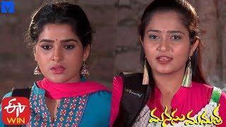 Manasu Mamata Serial Promo - 26th February 2020 - Manasu Mamata Telugu Serial - MALLEMALATV
