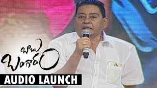 KV Satyanarayana Speech At Baabu Bangaaram Audio Launch    Venkatesh   Nayanthara   Maruthi - ADITYAMUSIC