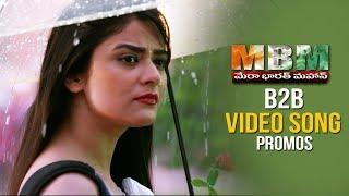 Mera Bharat Mahan Movie Back 2 Back Video Song Promos | Priyanka Sharma | TFPC - TFPC