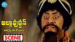 Allauddin Adhbhuta Deepam Movie Scenes - Allauddin Fights With Lion || Kamal Hassan - IDREAMMOVIES