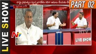 Amit Shah Comments on TRS Government || Amit Shah Telangana Tour || Live Show Part 02 - NTVTELUGUHD