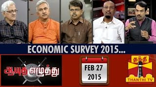 Aayutha Ezhuthu 27-02-2015 Debate On Economic Survey 2015 – Thanthi TV Show