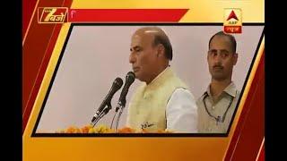 Home ministry issues high alert on Diwali - ABPNEWSTV