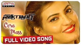 Oora Mass Full Video Song | Satya Gang Movie Songs | Sathvik Eshwar, Prathyush | Prabhas - ADITYAMUSIC
