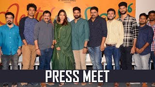 Mental Madhilo Movie Press Meet | Sree Vishnu | Nivetha Pethuraj | TFPC - TFPC