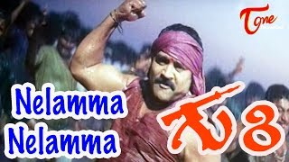 Guri Movie Songs | Nelamma Nelamma Video Song | Srihari, Sanghavi - TELUGUONE