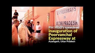 PM Narendra Modi lays foundation stone of Purvanchal Expressway at Azamgarh, Uttar Pradesh - NEWSXLIVE