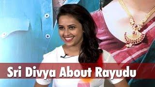 Sri Divya Exclusive Interview || Rayudu || Vishal || Indiaglitz Telugu - IGTELUGU