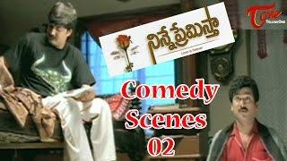 Ninne Premista  Comedy Scenes | Back to Back | Nagarjuna | Srikanth | Soundarya | 02 - NAVVULATV