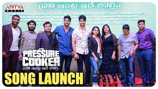 Nuvvaitavra Langa Promotional Song Launch | Pressure Cooker | Sai Ronak | Rahul Sipligunj - ADITYAMUSIC