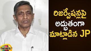 Jaya Prakash Narayana Excellent Speech on EBC 10% Reservation Bill | BC Reservations | Mango News - MANGONEWS