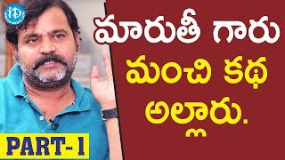 Actor/Director Prabhakar Exclusive Interview - Part#1 || Talking Movies With iDream - IDREAMMOVIES