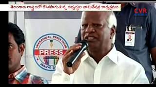 Kadiyam Srihari Press Meet at Warangal   Explains Telangana Development with TRS Party   CVR News - CVRNEWSOFFICIAL