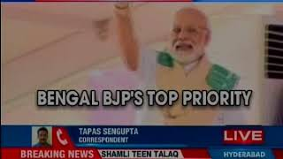 Modi in Bengal: PM Modi heads to West Bengal; BJP eyes Bengal ahead of 2019 election - NEWSXLIVE