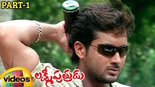 Lakshmi Putrudu Telugu Full Movie   Uday Kiran   Diya   Brahmanandam   Part 1   Mango Videos - MANGOVIDEOS
