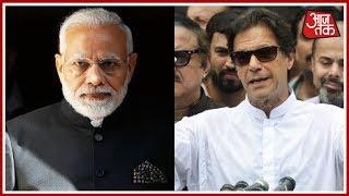 New York में भारत-पाक के विदेश मंत्रियों की मुलाकात हुई रद्द | Breaking News - AAJTAKTV