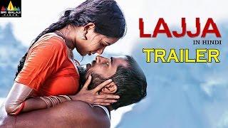 Lajja Hindi Trailer | Latest Hindi Movies 2016 | Madhumitha, Narasimha Nandi | Sri Balaji Video - SRIBALAJIMOVIES
