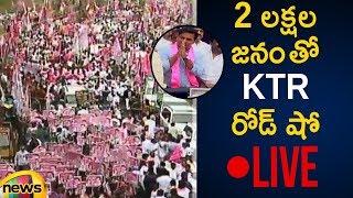 KTR Takes Charge As TRS Working President | Telangana Bhavan | CM KCR | #KTR | Mango News - MANGONEWS