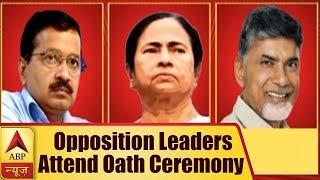 Opposition leaders including Arvind Kejriwal, Mamata Banerjee to attend Kumaraswamy's oath ceremony - ABPNEWSTV