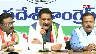 Telangana Caretaker CM KCR Miserably Failed to Implement Poll Promises |Prithviraj Chauhan |CVR NEWS - CVRNEWSOFFICIAL