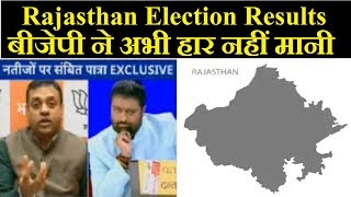 Rajasthan election result 2018: राजस्थान की जीत राहुल गाँधी को तोहफा- Sachin Pilot - ITVNEWSINDIA