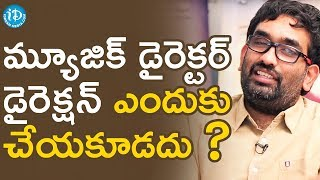 Pradeep KK About His Future Projects | #ChalteChalte | Talking Movies With iDream - IDREAMMOVIES