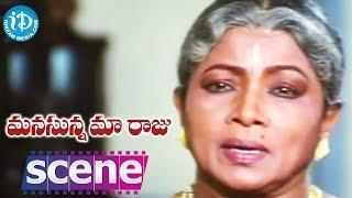 Manasunna Maaraju Movie Scenes - Rajasekhar Fires On His Friends || Laya || Muthyala Subbaiah - IDREAMMOVIES
