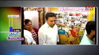KTR cast His Vote in Jubilee Hills | Telangana Elections 2018 | CVR News - CVRNEWSOFFICIAL