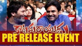 Katamarayudu Pre release event || Pawan Kalyan || Trivikram Srinivas || Dolly || Sharat Marar - IGTELUGU