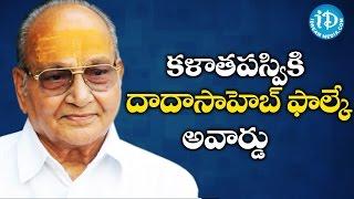 Kalatapasvi K Viswanath Conferred Dadasaheb Phalke Award For 2016 | Special Video - IDREAMMOVIES
