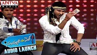 Title Song Performance At Subramanyam for Sale Audio Launch || Sai Dharam Tej - ADITYAMUSIC
