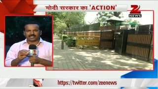 UPA ministers may be forced out of govt houses - ZEENEWS