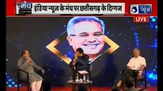 India News Chhattisgarh Manch: बीजेपी बृजमोहन अग्रवाल vs कांग्रेस रमेश वर्लियानी - ITVNEWSINDIA