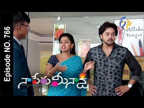 Naa Peru Meenakshi | 6th July 2017| Full Episode No 766 | ETV Telugu | cinevedika.com