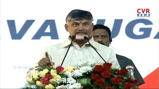 CM Chandrababu LIVE Speech in Polavaram : Polavaram Project Enters Guinness Book of World Record - CVRNEWSOFFICIAL