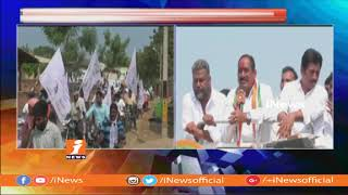Independent Candidate Ramulu Nayak Speed Up Election Campaign in Wyra  | iNews - INEWS